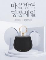 롯데온, 14일부터 '반값 명품' 4차 판매 시작한다