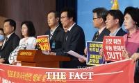 [TF포토] 제3차 시국선언서 발표하는 정교모