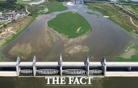 '4대강 논란' 환경부 첫 반응…