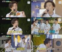 '뽕숭아학당' F4 vs 임창정, 노래 대결·창정포차 눈길
