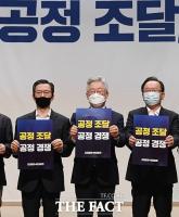 [TF사진관] '공정조달이 답이다!'…한 목소리로 구호 외치는 이재명과 김부겸