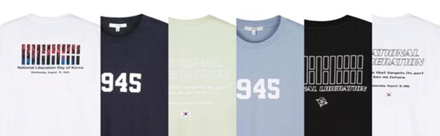 유통업계는 애국 마케팅에 열을 올리고 있다. 사진은 탑텐이 지난해에 이어 내놓은 8.15 광복절 티셔츠 모습. /탑텐 제공