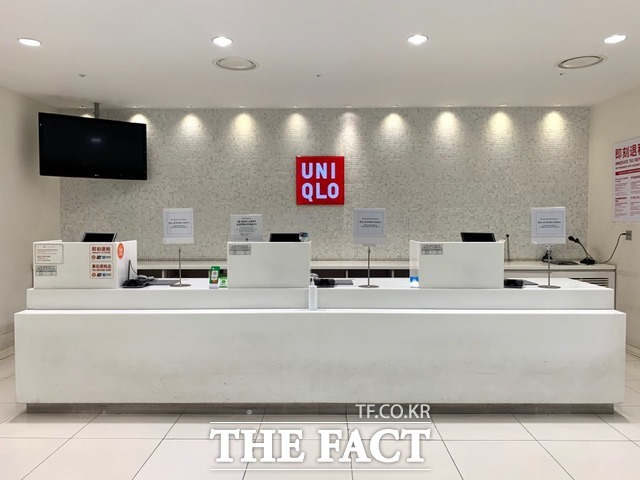 일본 제품 불매운동 직격탄을 맞은 유니클로는 고객들의 발길이 끊기면서 이달에만 국내 매장 9곳을 접기로 결정했다. /한예주 기자