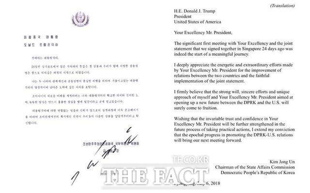 지난 2018년 7월 12일 트위터를 통해 깜짝 공개된 김 위원장 트럼프 대통령에게 보낸 친서. /트럼프 대통령 트위터 갈무리