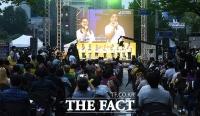 [TF포토] 합창단의 공연으로 시작되는 '위안부 기림일 문화제'
