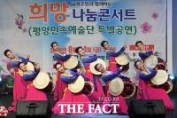 [TF포토] 장고춤 선보이는 평양민속예술단