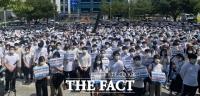 부울경 의료인 1000여명, '의료 4대 악(惡) 저지 대회' 열어