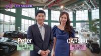 '유퀴즈' 제작진, '카걸' 논란에 공식 사과