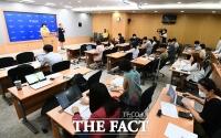 [TF포토] 20일 만에 세 자리 수 확진자...대책 마련하는 서울시