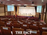 [TF이슈] 與 의원들, 위안부 토론회 주최해놓고 전원 불참…
