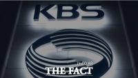 KBS '화장실 불법촬영' 개그맨 첫 재판…직접 침입도