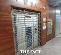 경남지역 동네 병원 32% '휴진', 의료 공백 '모면'