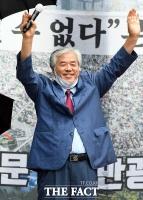 '전광훈 재수감' 청와대 청원 등장…등록 첫날 2만명↑