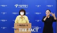 '코로나 대유행 위기' 오늘부터 서울 종교시설 집합제한 명령