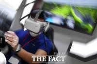 [TF사진관] 탄성이 절로...'실감나는 VR·AR 체험'