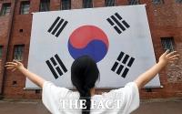 [TF포토] 광복 75주년 '대한독립 만세!'