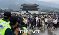 [TF사진관] '집합금지 명령과 우천에도 모인 보수단체'…'광화문 메운 목소리'