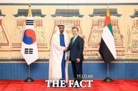 文대통령, UAE-이스라엘에 축전…