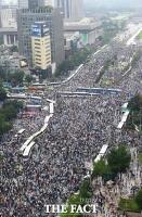 [TF포토] 비오는 광복절... 광화문 가득 메운 보수단체 집회
