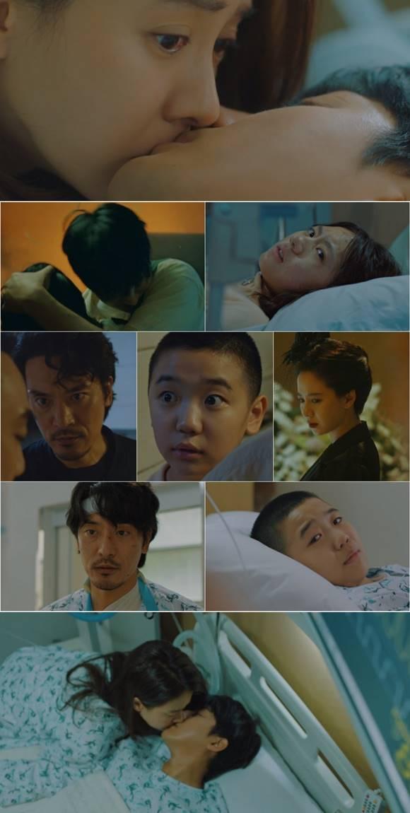 송지효와 손호준이 오랜 시간 엇갈렸던 마음을 14년 만에 확인했다. /JTBC 우리, 사랑했을까 캡처