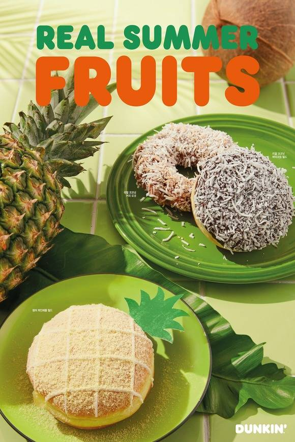 던킨이 무더위를 겨냥해 열대과일 코코넛과 파인애플을 원료로 활용한 이달의 도넛 3종을 출시했다. /던킨 제공