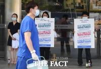 [TF포토] 전공의 이어 전임의도 파업 가세