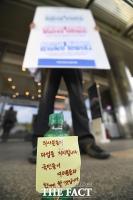 [TF포토] 전임의 앞에 놓인 응원의 음료수