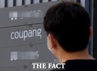 [TF사진관] '확진자 발생, 폐쇄된 쿠팡 본사'