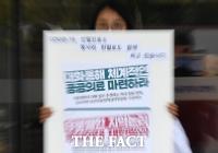 [TF사진관] 파업 동참한 전임의들 '의사가운 벗고 피켓 시위'