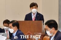 [TF사진관] 기재위 전체회의에서 업무보고하는 이주열 한국은행 총재
