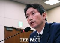 이인영의 첫 대북사업 '철회'…알고 보니 국제제재 대상