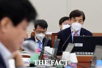 [TF사진관] 질의에 답변하는 이주열 한국은행 총재