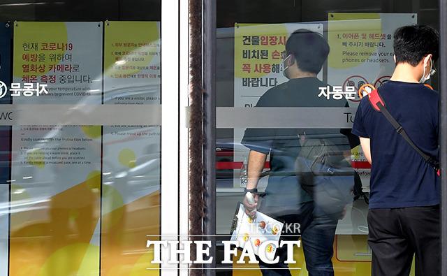 24일 오후 코로나19 확진자 발생으로 폐쇄 조치된 서울 송파구 쿠팡 본사 건물 내부에 코로나19 수칙이 적힌 현수막이 놓여 있다. 쿠팡은 즉시 본사 전체를 폐쇄, 방역을 실시했으며 전직원에게 문자와 구두로 해당 사실을 알리고 귀가조치했다./이선화 기자