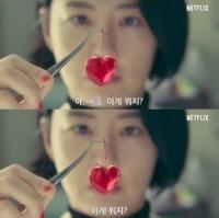 넷플릭스, '보건교사 안은영' 자막 논란…반복 되는 실수로 '눈살'