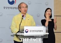 [TF사진관] 권준욱 중앙방역대책본부 부본부장