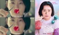 넷플릭스, 이번엔 '보건교사 안은영' 욕설 자막…