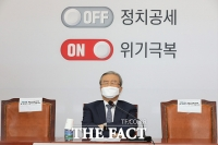 [TF사진관] '코로나 위기극복'…생각에 잠긴 김종인 비대위원장