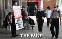 [TF포토] 병원 앞 시위하는 전임의