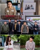'모범형사', 유종의 미 거뒀다…수목극 1위로 종영