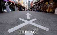 [TF포토] 코로나19로 한산해진 남대문 시장