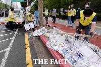 [TF포토] 서초구청, '대검찰청 앞 현수막 강제 철거'