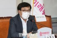 [TF포토] 최고위원회의에서 발언하는 서병수 의원