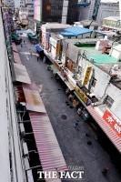 [TF사진관] 코로나19 위기 '휑한 전통시장'
