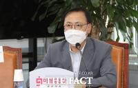 [TF포토] 최고위원회의에서 발언하는 이명수 의원