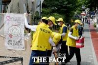 [TF포토] 철거되는 대검찰청 앞 천막