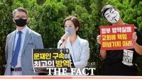 [TF포토] 정세균·박능후 고발 기자회견하는 사랑제일교회 번호인단