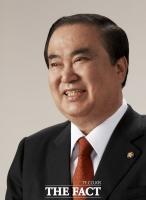 문희상 전 국회의장, 경동대 명예총장 취임.
