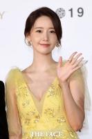윤아, '공조2' 출연 성사될까?…