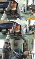 '인간극장' 변유미, 35세 고물장수