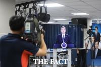 [TF포토] 더불어민주당 전당대회에 영상축사 보낸 문재인 대통령